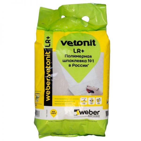 Шпаклёвка полимерная финишная Weber Vetonit LR Plus 25 кг